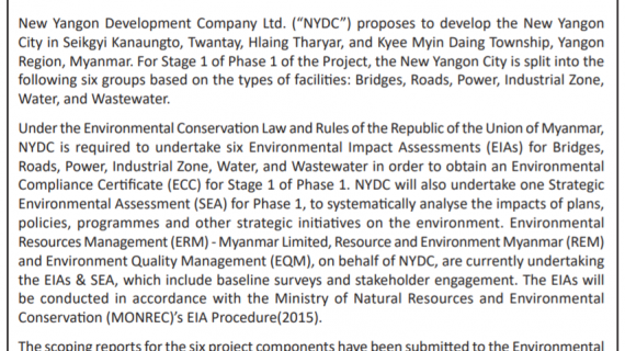 Environmental Impact Assessments & Strategic Environmental Assessment Of the Development Of New Yangon City Phase 1 Master Plan