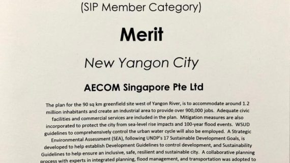 New Yangon City Recognised at 6th SIP Planning Awards 2019