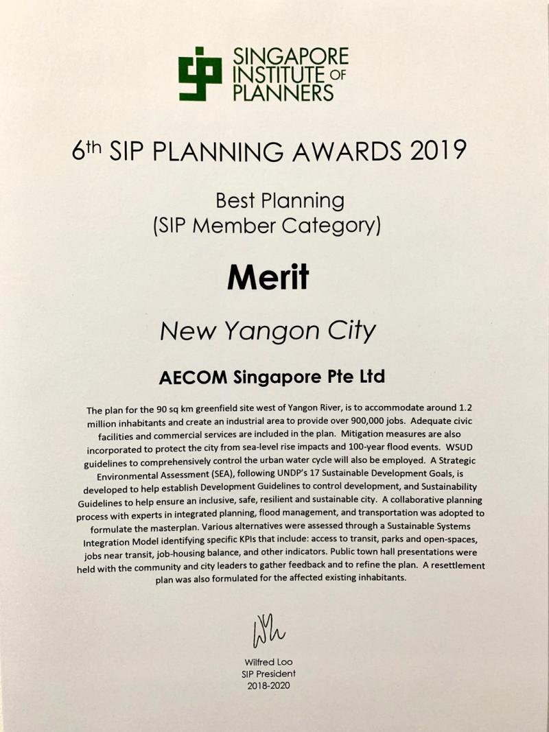 SIP Planning Awards 2019