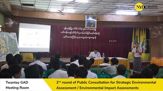 2nd Round of Public Consultation for Strategic Environmental Assessment / Environmental Impact Assessments